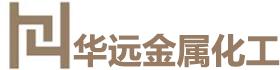 广西最新万博体育app官网下载金属化工有限公司