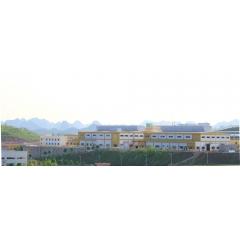 厂区远景图